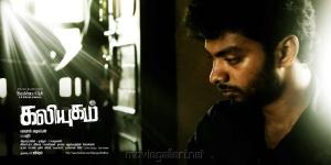 Vinod Kishan in Kaliyugam Movie Wallpapers