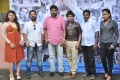 Kalkandu Movie Team Interview Photos