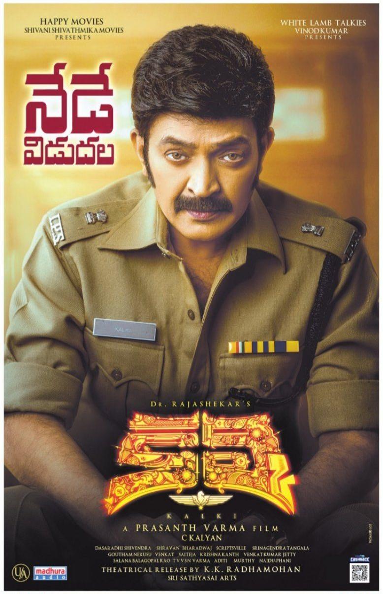 Rajasekhar Kalki Movie Release Today Posters