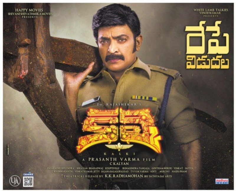 Rajasekhar Kalki Movie Release Posters