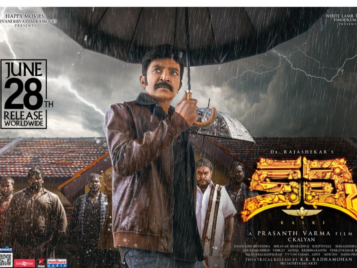 Rajasekhar Kalki Movie Release Posters