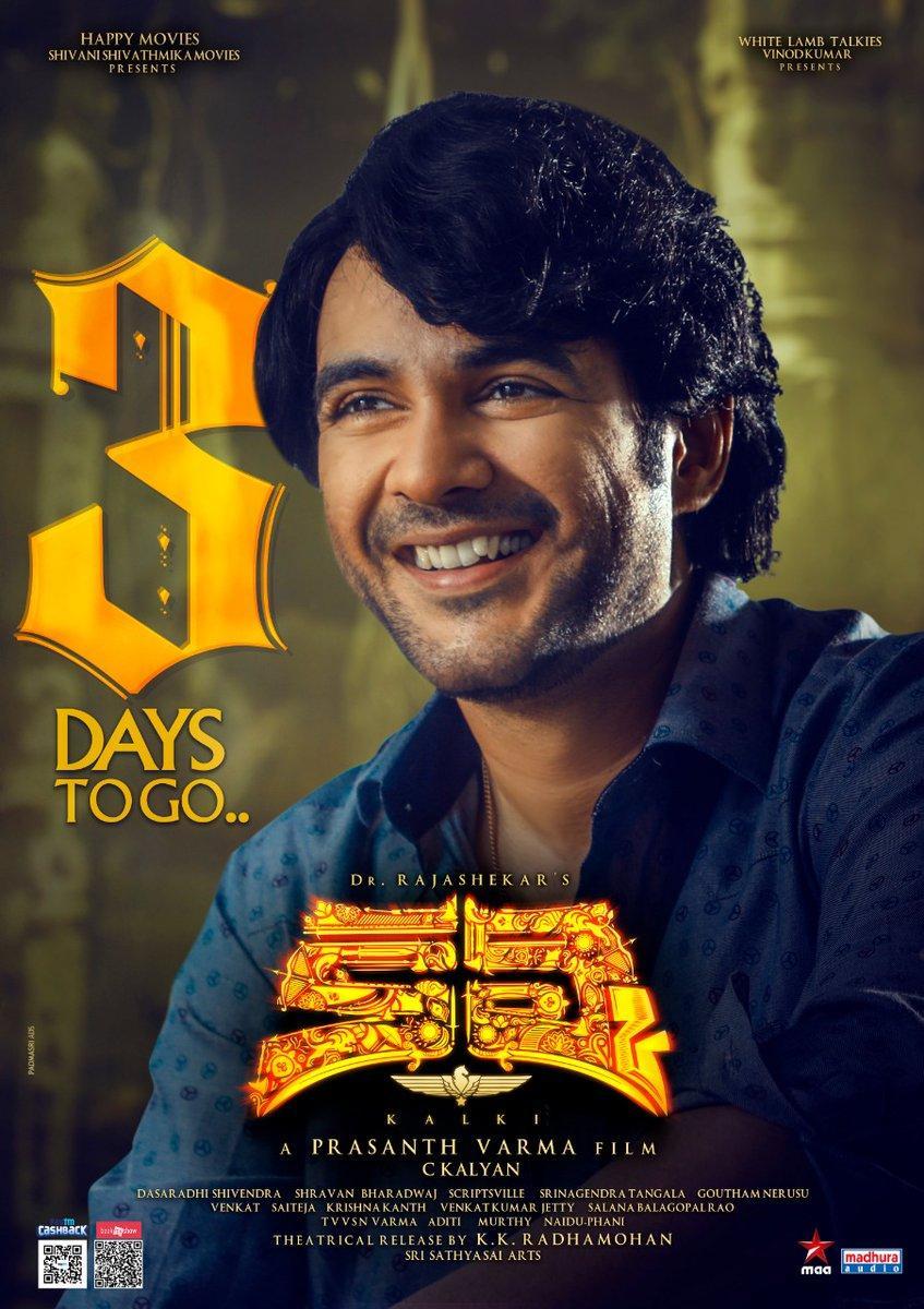 Siddu Jonnalagadda in Kalki Movie Release Posters
