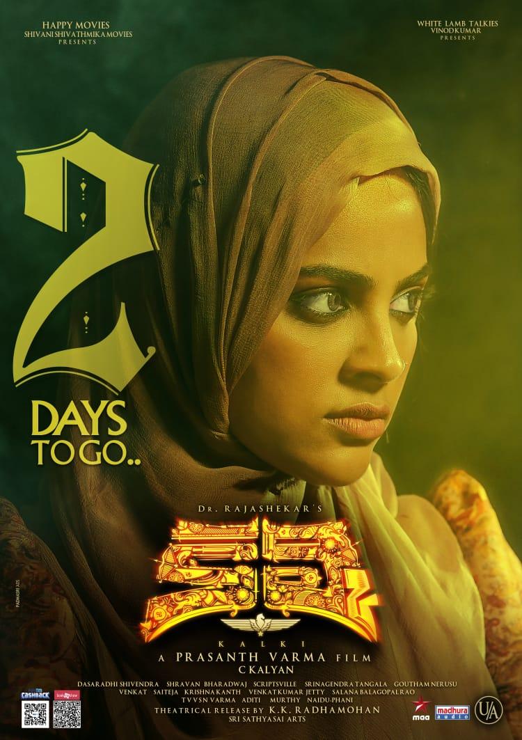 Nanditha Swetha in Kalki Movie Release Posters