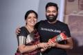 Jeevitha, Praveen Sattaru @ Kalki Movie Trailer Release Photos