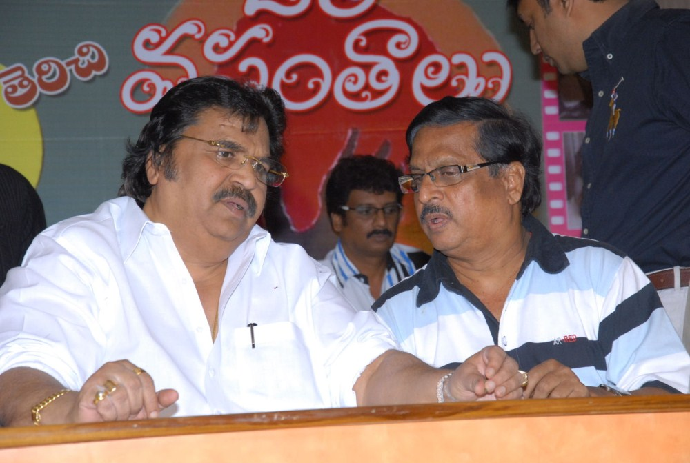 Dasari Narayana Rao, MV Raghu at Kallu Movie 25 years Celebrations