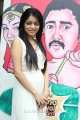Janani Iyer @ Kalyana Samayal Saadham Audio Launch Stills