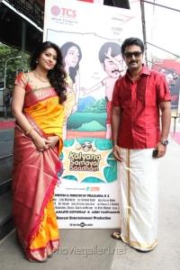 Prasanna, Sneha at Kalyana Samayal Saadham Audio Launch Stills