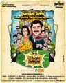 Kalyana Samayal Saadham Movie Posters