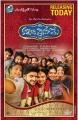 Kalyana Vaibhogame Movie Release Posters