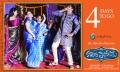 Kalyana Vaibhogame Movie Release Wallpapers