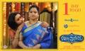 Malavika Nair, Raasi in Kalyana Vaibhogame Movie Release Wallpapers