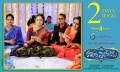 Raasi, Aishwarya, Pragathi in Kalyana Vaibhogame Movie Release Wallpapers