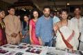 Kamal Hassan Gautami Photos