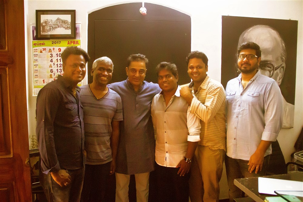 Kamal Hassan launched Padaiveeran Single Track Mattikkiten Song