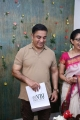Kamal Haasan names Dance master shobi's daughter