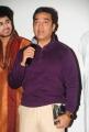 Kamal Hassan at Rushi Audio Launch