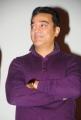 Actor Kamal in Rushi Audio Release