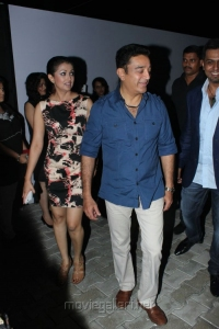 Goutami & Kamal Hassan Launches 4th Bounce Style Lounge Photos