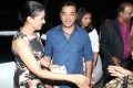 Gowthami, Kamal Launches 4th Bounce Style Lounge Photos