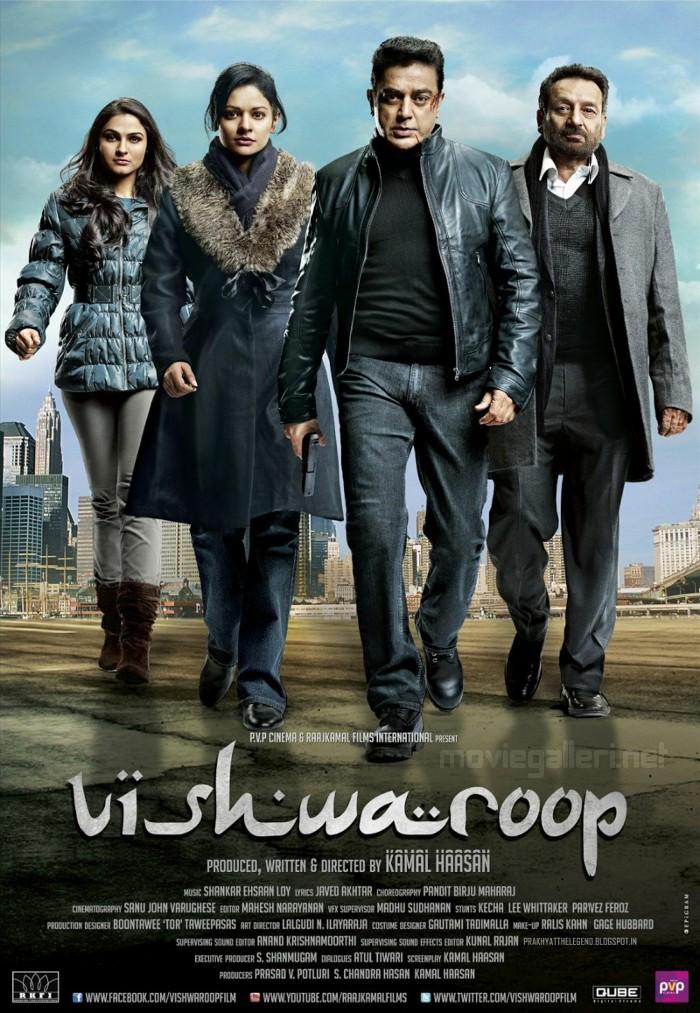 Andrea,Pooja Kumar,Kamal Hassan,Shekhar Kapur in Vishwaroop Movie Posters