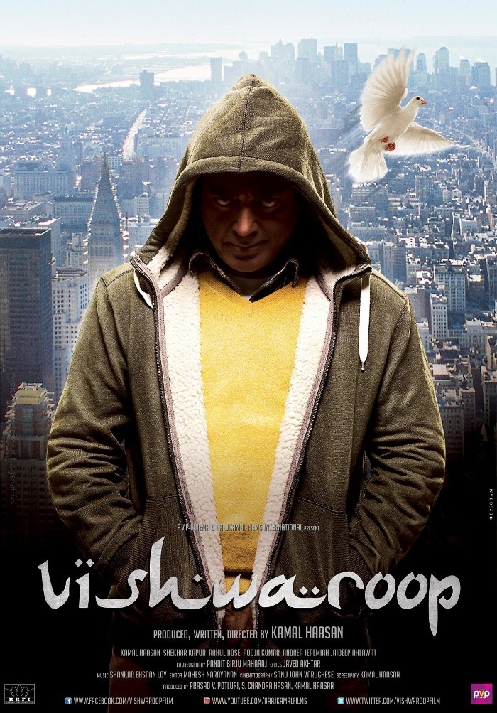 Kamal Vishwaroop Movie Posters