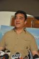 Kamal Hassan Press Meet Regarding Vishwaroopam Stills