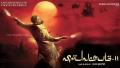 Kamal Viswaroopam-2 Movie First Look Wallpapers HD