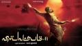 Kamal Hasan Vishwaroopam-2 Movie First Look Wallpapers