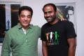Kamal Haasan with Driector Jagadeesh of OKOK Team