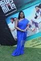 Sindhu @ Kamara Kattu Movie Team Interview Photos