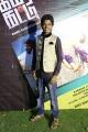 Actor Sriram @ Kamara Kattu Movie Team Interview Photos