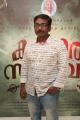 Vasanthabalan @ Kammara Sambhavam Movie Premiere Show Photos
