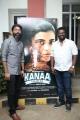 Kalai Arasu, Arunraja Kamaraj @ Kanaa Movie Press Meet Photos