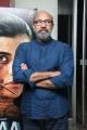 Sathyaraj @ Kanaa Movie Press Meet Photos