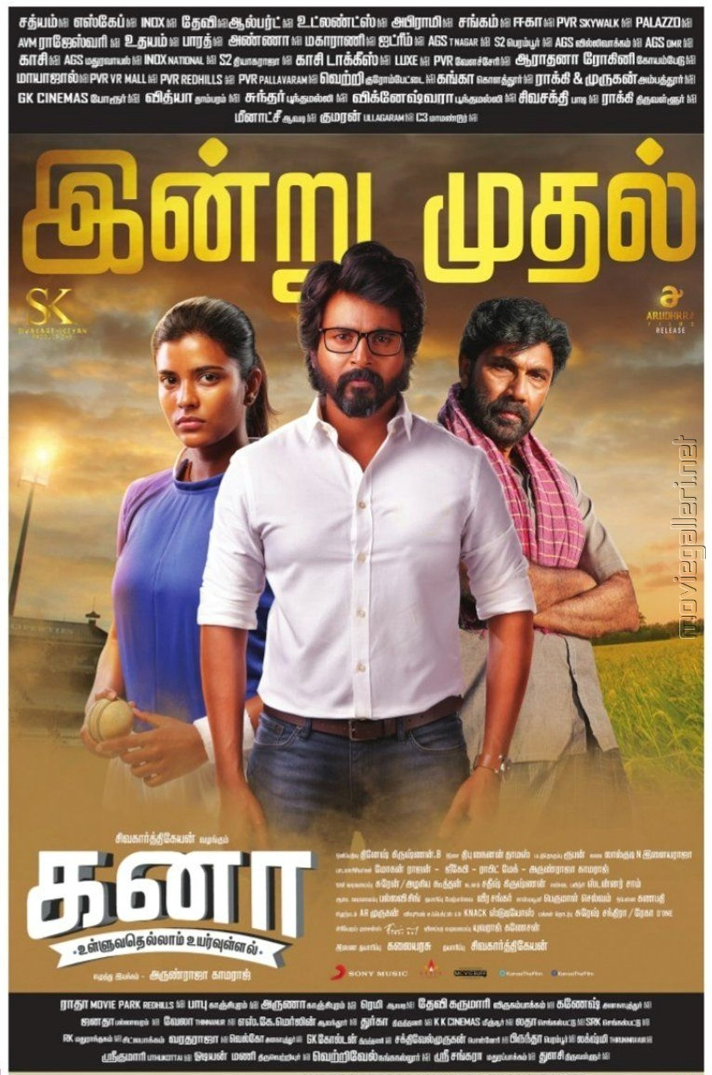 Aishwarya Rajesh, Sivakarthikeyan, Sathyaraj in Kanaa Movie Release Today Posters