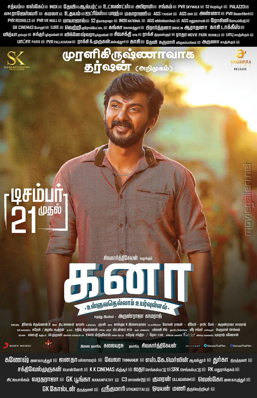 Darshan in Kanaa Movie Release Posters
