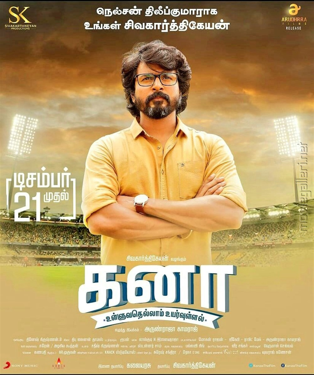 Sivakarthikeyan in Kanaa Movie Release Posters