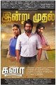 Aishwarya Rajesh, Sivakarthikeyan, Sathyaraj in Kanaa Movie Release Today Posters