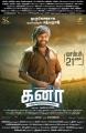 Sathyaraj in Kanaa Movie Release Posters