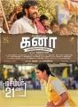 Sathyaraj, Aishwarya Rajesh in Kanaa Movie Release Posters
