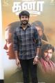 Sivakarthikeyan @ Kanaa Movie Success Meet Stills