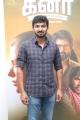 Darshan @ Kanaa Movie Success Meet Stills