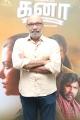 Sathyaraj @ Kanaa Movie Success Meet Stills