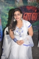 Actress Babilona at Kanal Audio Launch Stills