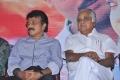 Keyaar, Abirami Ramanathan at Kanal Movie Audio Launch Stills