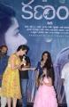 Manjusha, Sai Pallavi, Veronika Arora @ Kanam Pre Release Function Stills
