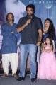 Nirav Shah, Vijay, Sai Pallavi, Veronika Arora @ Kanam Pre Release Function Stills
