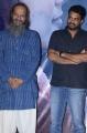 Nirav Shah, Vijay @ Kanam Pre Release Function Stills