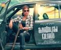 Anjali's Kanbathu Poi Movie First Look Poster