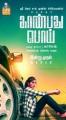 Actress Anjali's Kaanbathu Poi First Look Posters